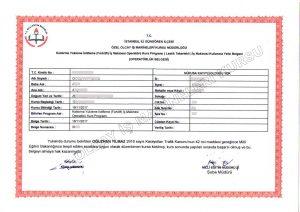 forklift belgesi, forklift sertifikası, portif belgesi, forklift lisansı